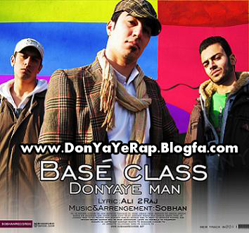 bass class